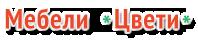 Мебели Ирим - каталог и онлайн магазин